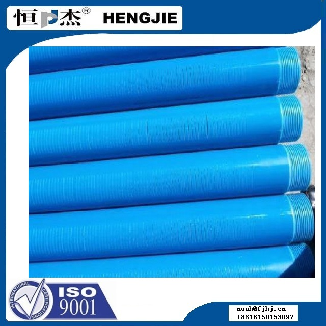 PVC flitering pipe for deep well